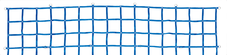Cargo safety nets